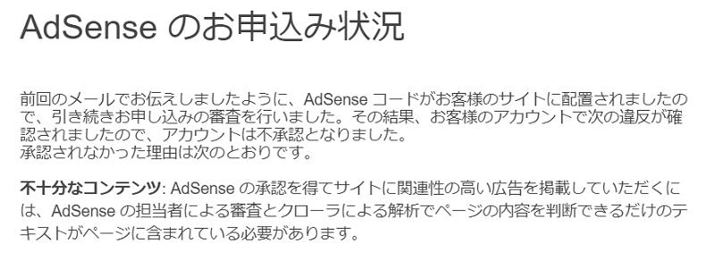 f:id:moss_san:20170824214720p:plain