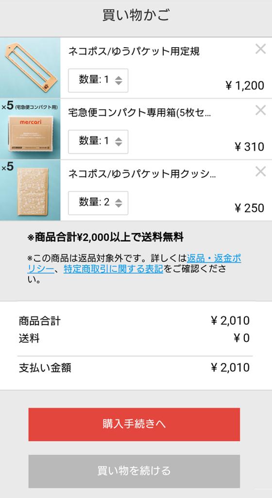 f:id:moss_san:20170826114925p:plain