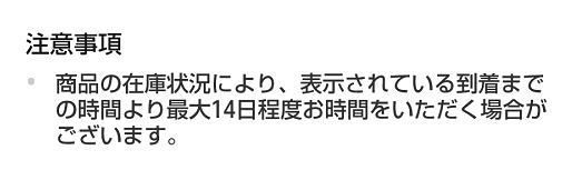 f:id:moss_san:20170826155851p:plain