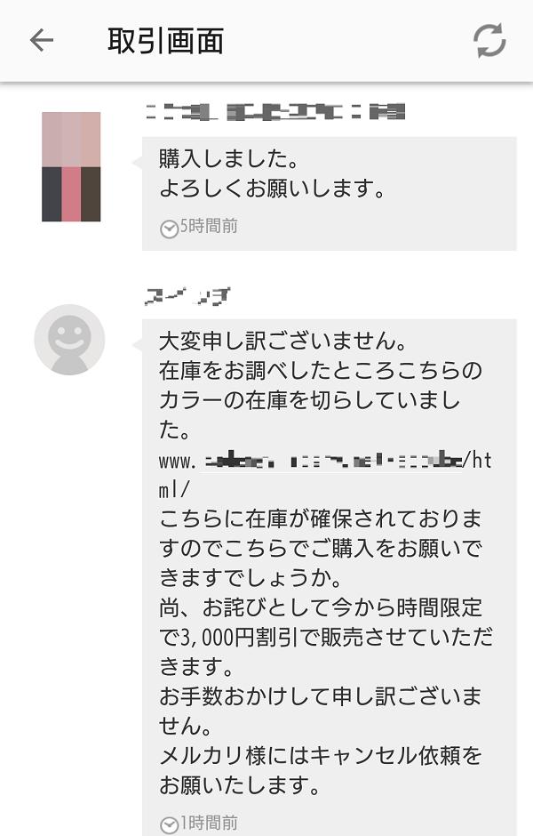 f:id:moss_san:20170827160229p:plain