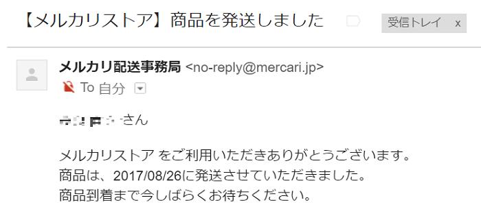 f:id:moss_san:20170829221632p:plain