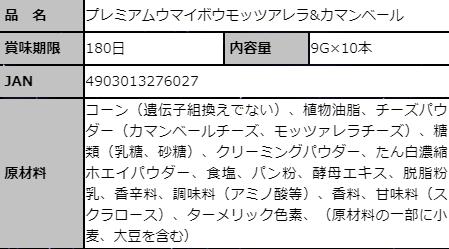 f:id:moss_san:20170917231125p:plain