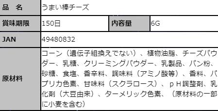 f:id:moss_san:20170917231200p:plain