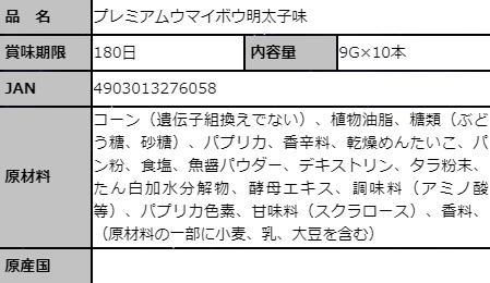 f:id:moss_san:20170918102219p:plain