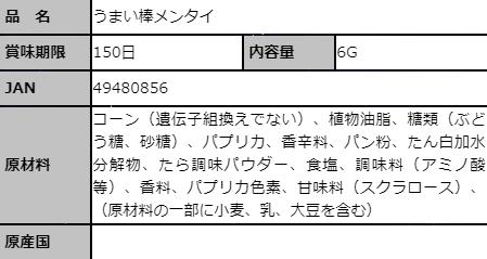 f:id:moss_san:20170918102249p:plain