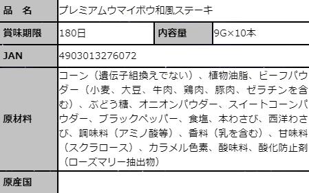 f:id:moss_san:20170918102300p:plain