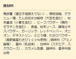 f:id:moss_san:20170918103734p:plain