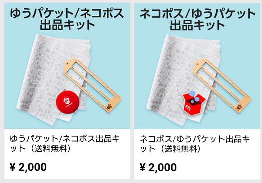 f:id:moss_san:20171004212359p:plain