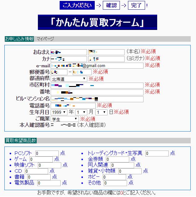 f:id:moss_san:20171015231212p:plain