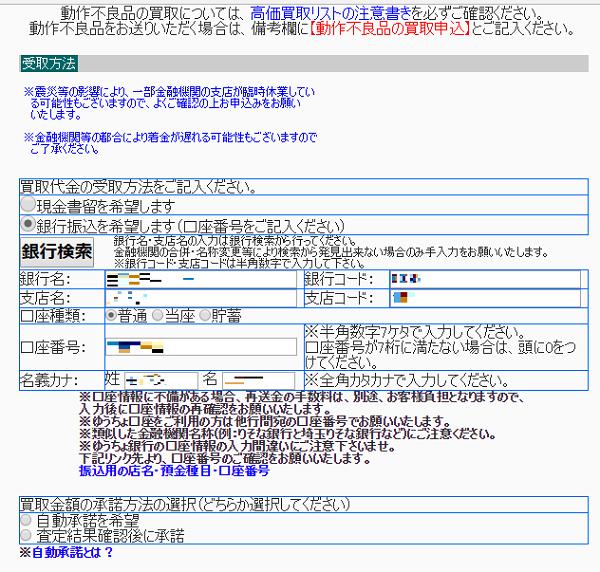 f:id:moss_san:20171015231227p:plain