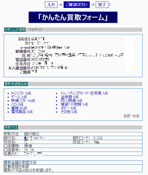 f:id:moss_san:20171015231422p:plain