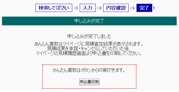 f:id:moss_san:20171015231435p:plain