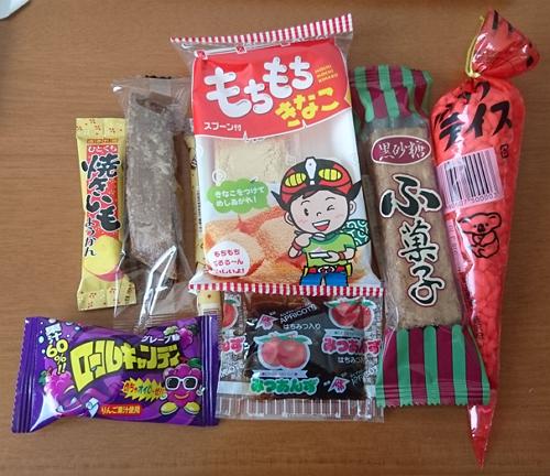 駄菓子たち