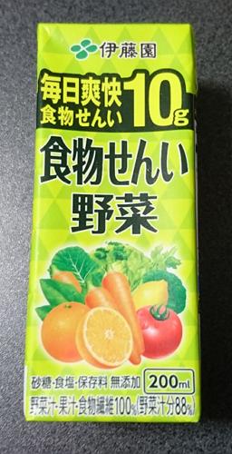 伊藤園 食物せんい野菜