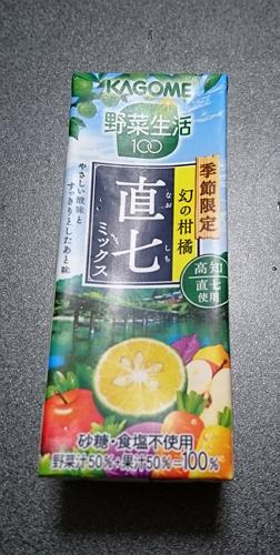 カゴメ 野菜生活100 直七ミックス