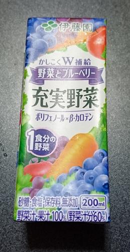 伊藤園 充実野菜 ブルーベリーミックス(野菜とブルーベリー)