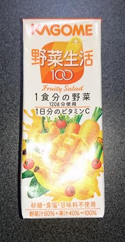 カゴメ 野菜生活100フルーティーサラダ