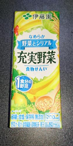 伊藤園 充実野菜 シリアルミックス(野菜とシリアル)