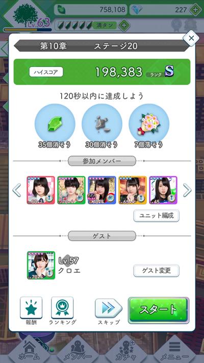 f:id:moss_san:20171221222334p:plain
