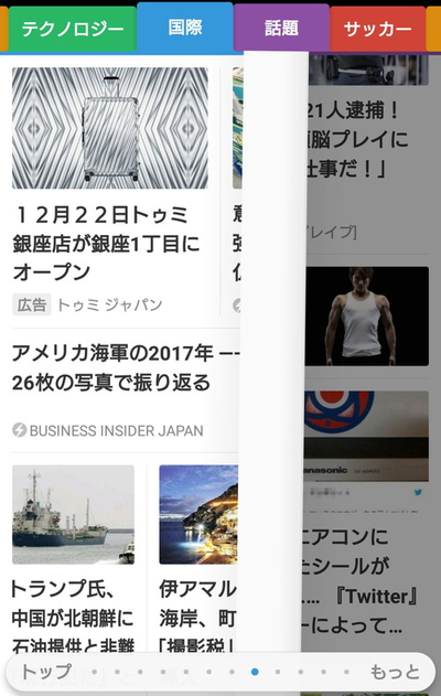 f:id:moss_san:20171229200748p:plain