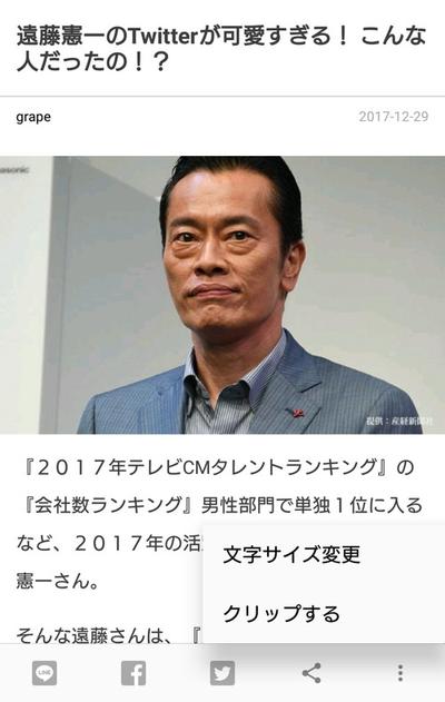 f:id:moss_san:20171229200816p:plain