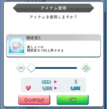 f:id:moss_san:20180107235128p:plain