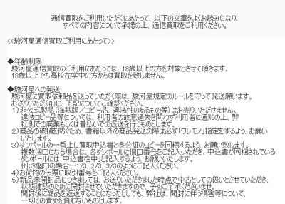 f:id:moss_san:20180108163134p:plain