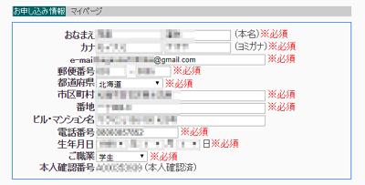 f:id:moss_san:20180108163215p:plain