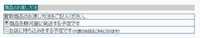 f:id:moss_san:20180108163221p:plain