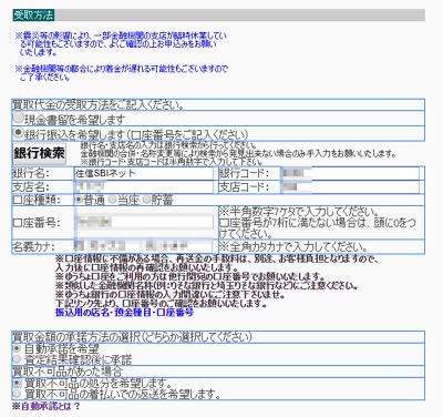f:id:moss_san:20180108163228p:plain