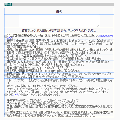 f:id:moss_san:20180108163235p:plain