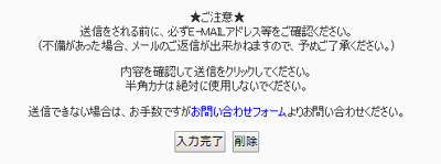 f:id:moss_san:20180108163242p:plain