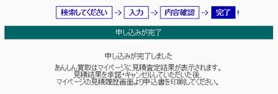 f:id:moss_san:20180108163309p:plain