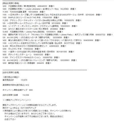 f:id:moss_san:20180108163339p:plain