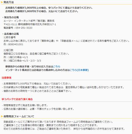 f:id:moss_san:20180108163610p:plain