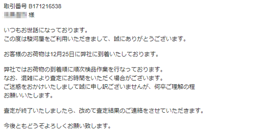 f:id:moss_san:20180108163728p:plain