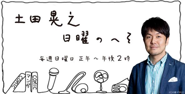 f:id:moss_san:20180128210134p:plain