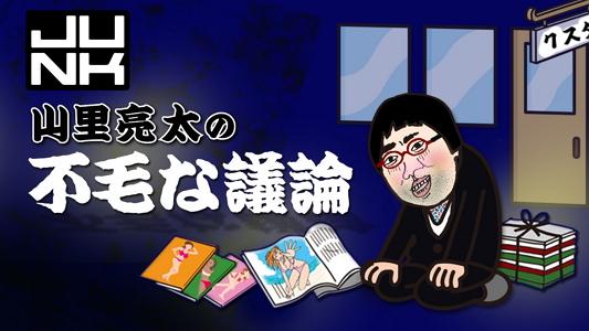 f:id:moss_san:20180128210216j:plain