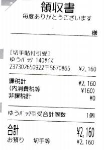f:id:moss_san:20180314153201p:plain