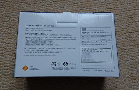 製品の引取/送付5