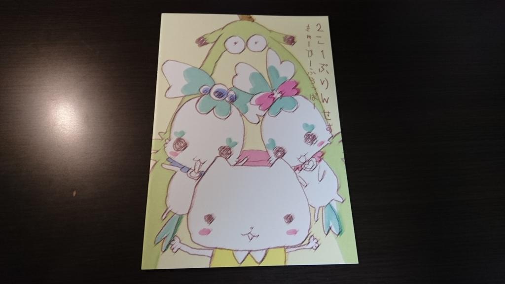 f:id:moss_san:20180530235437p:plain