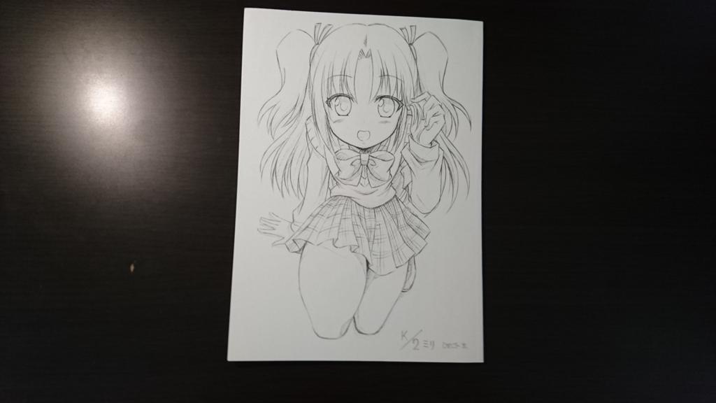 f:id:moss_san:20180531000539p:plain