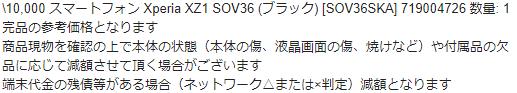 f:id:moss_san:20201221004508p:plain