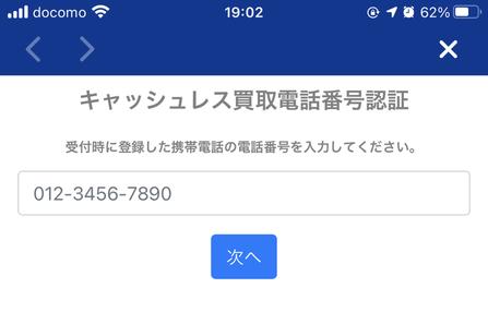 f:id:moss_san:20201228144042p:plain