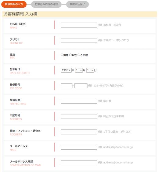 f:id:moss_san:20210108035327p:plain