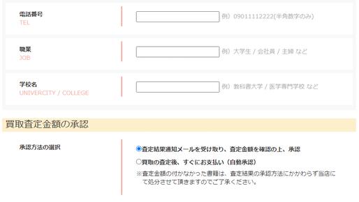 f:id:moss_san:20210108035713p:plain