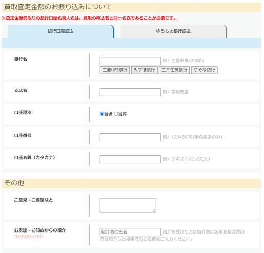 f:id:moss_san:20210108035832p:plain