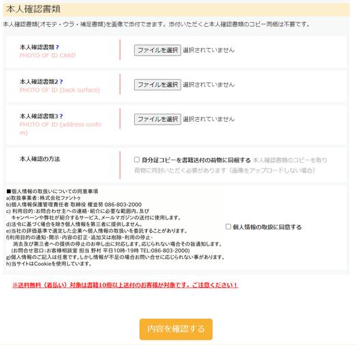 f:id:moss_san:20210108040140p:plain