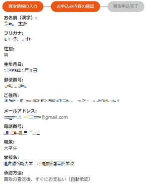 f:id:moss_san:20210108040852p:plain