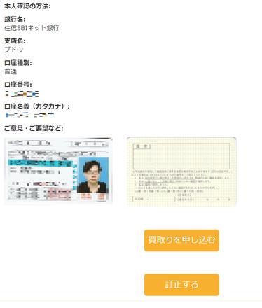 f:id:moss_san:20210108040911p:plain